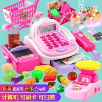 儿童收银机玩具 女童手推车收银台5-6岁女孩超市购物车过家家套装