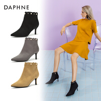 达芙妮冬季新款尖头细跟短靴 性感珍珠铆钉短筒女靴