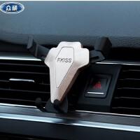 汽车车载支架 出风口三角支架 手机卡扣式稳固出风口 苹果三星手机支架