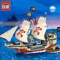 启蒙积木拼插塑料拼装模型儿童益智玩具海盗系列海上霸王号311