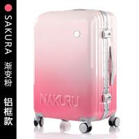韩版小清新万向轮拉杆箱女24寸可爱旅行箱拉杆密码箱男网红行李箱