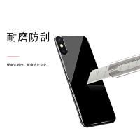 玻璃苹果Xmax背夹式充电宝X无线电池手机壳20000毫安 苹果XSmax 镜面黑20000毫安 钢化玻璃镜面