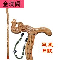 桃木龙头拐杖拐棍木拐杖拄棍雕刻老人手杖祝寿礼品*盒防滑垫