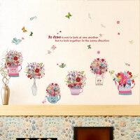 清新花篮墙贴卧室温馨床头墙纸贴画客厅房间墙上装饰品自粘墙贴纸