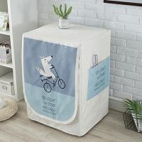 物有物语 洗衣机罩 全自动波轮滚筒防水亚麻洗衣机罩防尘罩可定制LOGO