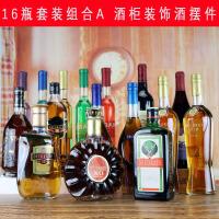 欧式创意客厅吧台酒柜摆件装饰品装饰酒瓶仿真洋酒红酒瓶道具酒瓶