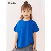【5折券预估价:119.5元】马拉丁童装女童短袖T恤夏装新款洋气分割设计儿童圆领T恤