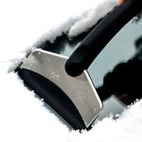【超级年货节 4.9折特惠】御目 除雪铲 车用除雪铲牛筋清雪铲长柄除霜除冰铲子汽车冬季用品