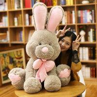 超萌公仔玩偶大号可爱毛绒玩具小兔子布娃娃生日礼物女孩儿童女生 美国兔子