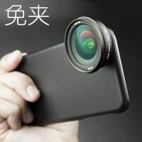 高清广角手机镜头带手机壳一体直播美颜拍照摄像头4K外置摄像头