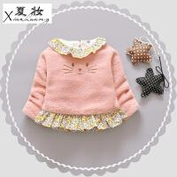 夏妆女宝宝冬装0-1-2-3-4岁长袖T恤上衣女童装冬季婴儿加绒加厚打底衫
