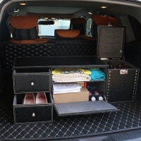 汽车收纳箱车载后备箱储物箱子 多功能车用整理箱尾箱SUV后背置物
