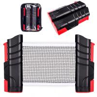 加厚便携式乒乓球网架自由伸缩含网兵乒乓球网桌网塑料