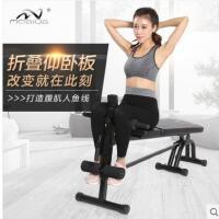 超强承重加固多功能仰卧板家用折叠健腹板男女收腹瘦腰机仰卧起坐健身器材