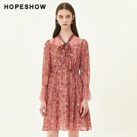 红袖碎花蕾丝系带V领中长款仙女裙
