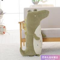动物毛绒玩具卡通抱枕大象公仔娃娃恐龙玩具送4-12岁创意男孩女孩生日礼物