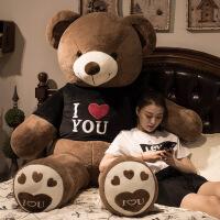 抱抱熊大号泰迪熊熊猫公仔大熊毛绒玩具女生2米布娃娃生日礼物 咖啡黑色I YOU T��