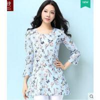 新款韩版中长款大码女装女士T恤上衣秋碎花长袖防晒衣遮肚雪纺衫 可礼品卡支付