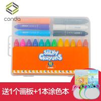 儿童蜡笔可水洗宝宝幼儿画笔旋转彩色涂鸦笔油画棒套装