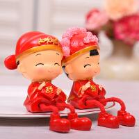 婚庆用品 婚房装饰树脂摆件 婚礼布置吊脚娃娃一对 结婚生日礼物 抖音 情侣吊脚娃娃一对