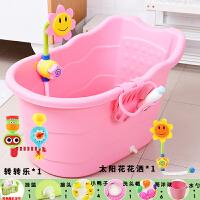 大号儿童洗澡桶加厚保*沐浴桶婴儿塑料浴盆小孩泡澡桶可坐躺 水勺浴帽+花洒转转乐