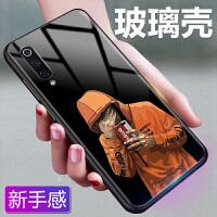 小米9手机壳网红小米九玻璃防摔保护套xiaomi9新款个性动漫风潮男