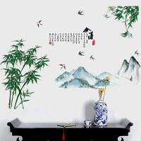 墙面装饰贴画中国风字画山水画舍得卧室房间背景墙自粘墙贴纸壁画 舍得 特大
