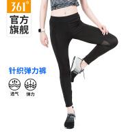361度女装2018夏季新款针织长裤 361春季黑色修身透气跑步运动裤