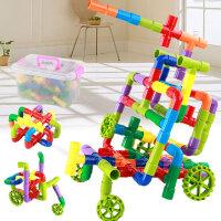 男孩儿童水管道积木玩具拼装塑料拼插4男孩5力7女宝宝1-2-3-6周岁 早教益智玩具