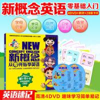 正版小学一年级幼儿童学英语教材书动画视频启蒙早教光盘dvd碟片