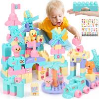 儿童塑料大号1-2-3-6周岁女孩大块拼插男孩大颗粒积木玩具
