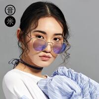 音米猫眼墨镜细框太阳镜女潮2017明星款网红同款眼镜女太阳镜个性