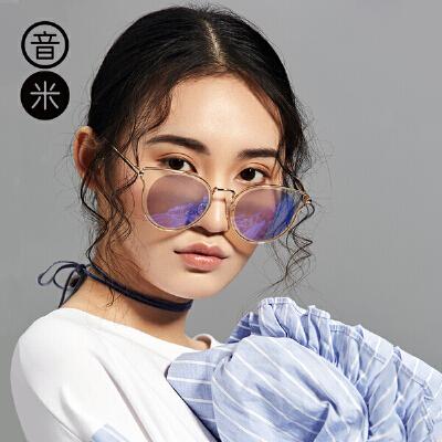 音米猫眼墨镜细框太阳镜女潮明星款网红同款眼镜女太阳镜个性