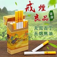 云南普洱生茶烟清肺戒烟替烟点燃型男女茶叶香烟一条江湖