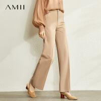【到手价:161元】Amii极简气质直筒休闲西装裤女2020春季新款高腰宽松显瘦阔腿长裤