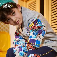 【2件3折:89.7元】纯棉男童外套2021秋季新款儿童棒球服小虎宝儿