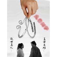 紧箍咒手镯纯银韩版学生情侣一对男女款可刻字宝金箍棒银镯子
