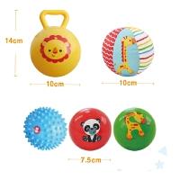 初级训练球套装婴儿手抓球类玩具宝宝可啃咬益智按摩滚滚球