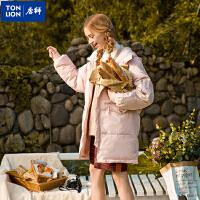 [2.5折价174.8元]唐狮冬季新款棉衣外套女中长款连帽宽松面包服棉服潮韩版保暖