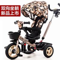 儿童三轮车脚踏车宝宝自行车1-3-5岁双向坐躺 f2k