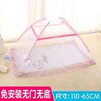 蒙古包婴儿蚊帐可折叠免安装加密带支架儿童床幼儿园bb宝宝蚊帐罩