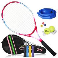 2018041023410509825英寸儿童网球拍超轻碳纤维中小学生初学者单人套装