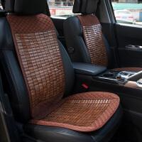 汽车坐垫夏季竹片透气通风麻将席凉垫通用座垫防滑小蛮腰座套单片