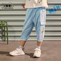 【2件3折:55.5元】小虎宝儿男童七分短裤2021夏季薄款纯棉儿童外穿中大童吸汗