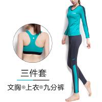 瑜伽服运动套装女夏季显瘦三件套健身房健身服跑步运动套装
