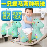 带音乐宝宝摇椅玩具两用幼儿园女孩1-3岁木马儿童摇马塑料