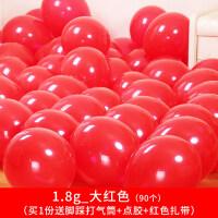 婚庆结婚用品婚礼浪漫婚房卧室装饰创意生日派对求婚布置气球
