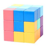 磁力魔方积木索玛立方体方块儿童拼装玩具3益智力动脑男孩6岁以上