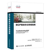 BGP路由�f�h排�e指南 BGP�W�j排�e教程��籍 BGP路由�f�h配置�c排�e�明��用教程 �W�j�\�I�c�S�o 思科�W�j技�g��籍