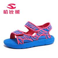 哈比熊童鞋儿童凉鞋男童鞋子夏季款2017新款韩版中大童女童沙滩鞋